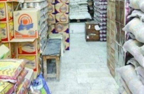 فروش انواع سنگ چینی مرغوب